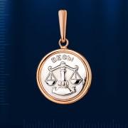 Весы Знак Зодиака Русское золото