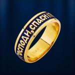 Серебряное кольцо - оберег. Эмаль