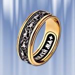 Кольцо охранное серебряное позолоченое