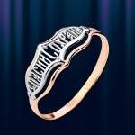 Золотое кольцо- оберег Спаси и сохрани. Русское золото