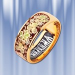Cеребряное кольцо оберег позолоченое