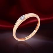Кольцо с бриллиантами. Русское золото