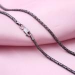 Серебряная цепочка Королевская