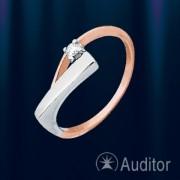 """Кольцо золотое с бриллиантом """"Белый"""""""