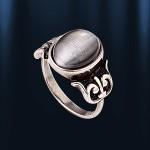 Кольцо Бенуа с улекситом