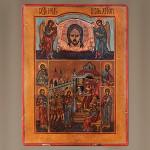 Икона Суд над Иисусом Христом