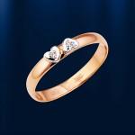 Помолвочное и обручальное кольцо с бриллиантами.