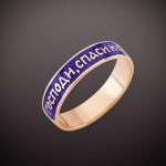 Золотое кольцо - оберег. Эмаль