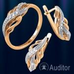 Гарнитур из русского золота 585° с бриллиантами