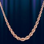 Цепочка Веревка Русское золото