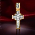 Православный Крест Распятие Христово