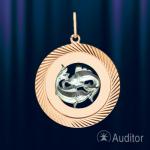 """Медальон золотой Знак Зодиака """"Рыбы"""""""