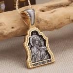 Икона Божией Матери Отрада и утешение. Образок