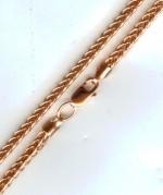 Золотая цепочка Колос