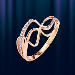 Кольцо из золота с цирконами