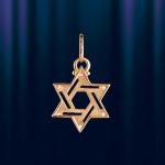 Подвеска - Звезда Давида из золота 585