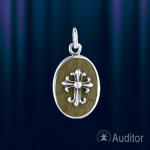 """Подвеска из серебра 925 """"Крест и Щит"""""""