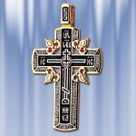 Православный Голгофский крест