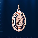 Золотая Икона Святого Николя Чудотворца