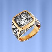 Кольцо Великомученик Георгий Победоносец