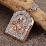 Икона нательная из золочёного серебра Богородица Семистрельная