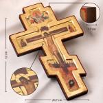Крест с распятием Иисуса Христа