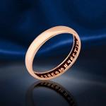 Кольцо золотое венчальное