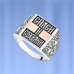 Мужское кольцо Мушкетер. Золото, серебро