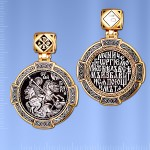 Образок Великомученик Георгий Победоносец