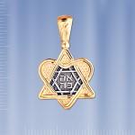Звезда Давида подвеска серебряная