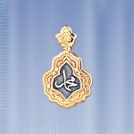 Подвеска Аллах серебро позолоченная