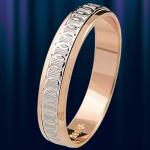 """Кольцо обручальное золотое """"Свадьба"""""""