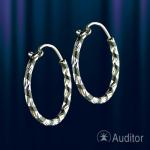 Серьги «Креоли» из серебра 925