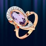 Золотое кольцо с александритом