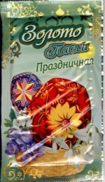 Писанки Золотая Пасха Праздничные