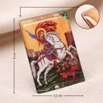 Икона Святой великомученик Георгий Победоносец