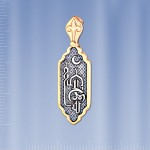 Ислам Серебряная подвеска позолоченная