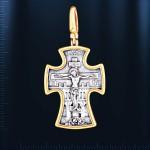 Серебряный Крест Позолоченый
