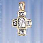 Серебряный Православный крест позолоченый