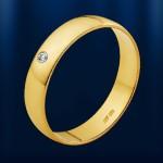 """Кольцо обручальное """"Классик Бриллиант"""" Жёлтого Золота"""