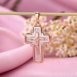 Нательный крестик золотой с распятием