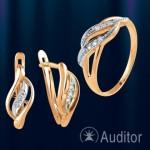 Гарнитур из русского золота 585 с бриллиантами