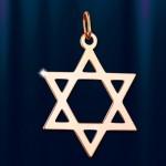 Подвеска - золотая звезда Давида