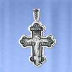 Крестик двухсторонний Распятие