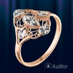 Кольцо без вставок из русского золота 585°