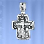 Крестик двухсторонний с распятием серебряный