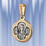 Образок Ангел Хранитель Молитва