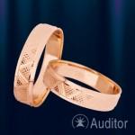 """Золотое обручальное кольцо """"Заря"""""""