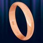 Золотое обручльное кольцо