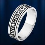 Кольцо - оберег. Серебро